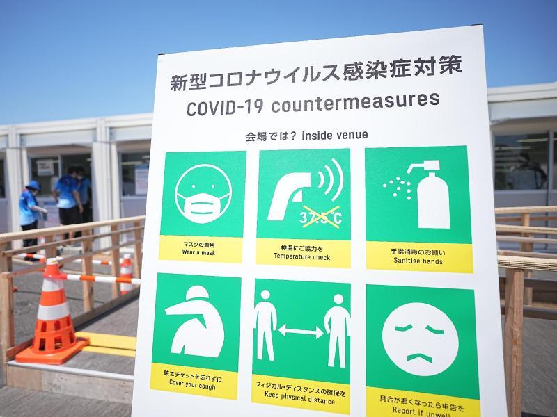 Bei den Olympischen Spielen in Tokio gibt es weitere Corona-Fälle. Foto: Michael Kappeler/dpa (© Michael Kappeler)