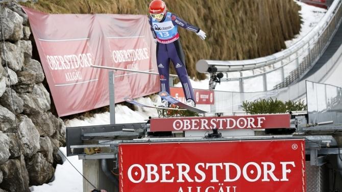 skispringen ergebnis