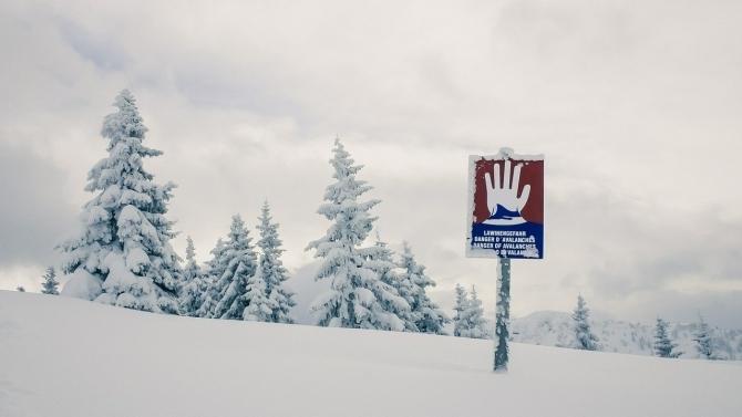 Lawinengefahr (© AllgäuHIT)