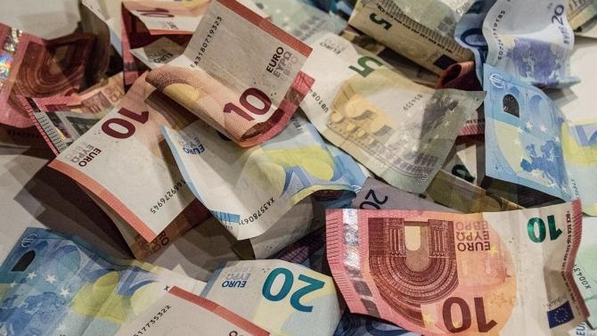 Geldfund
