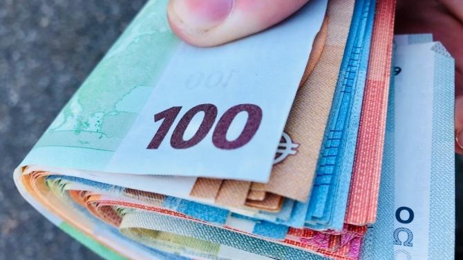 Foto: Anrufer erbeuten mehr als 75.000 Euro in Kempten -