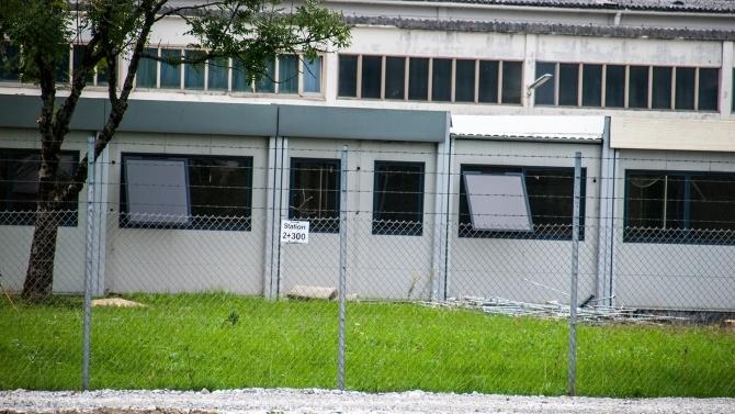 Angriff auf mitarbeiter von unterkunft in sonthofen for Unterkunft sonthofen
